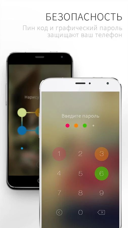 ZUI Locker-HDобои,Безопасность– скриншот