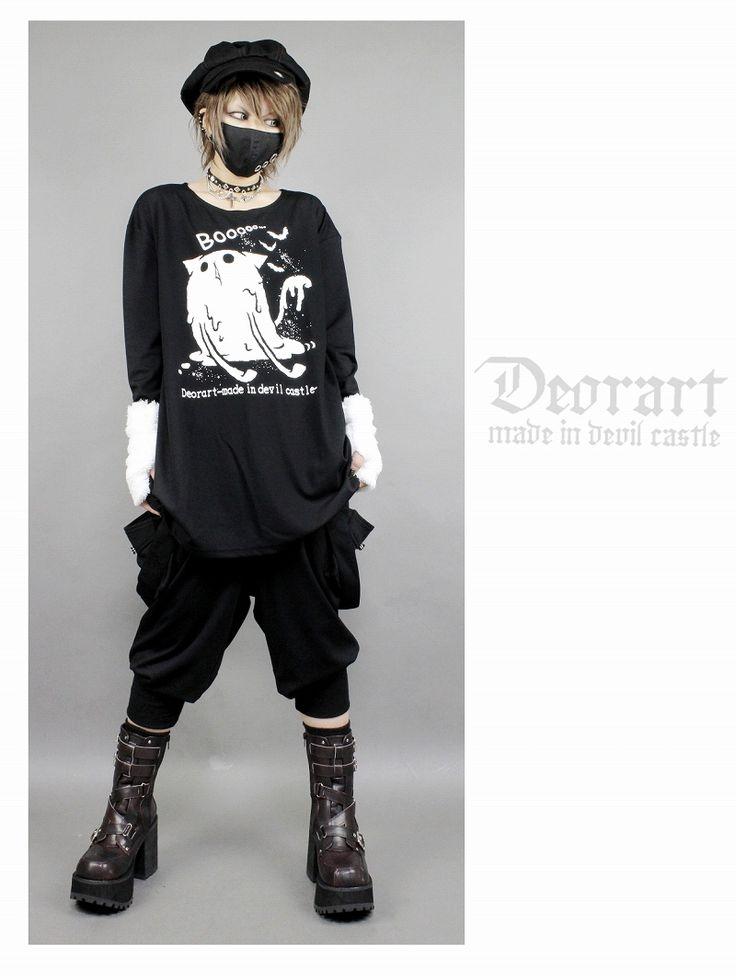 fashion/Visual kei/goth/ ネコモドキ,ネコ耳,猫耳,ケモ耳,ハロウィン,Tシャツ,尻尾付き,コーデ,服,ファッション,V系,ゆめかわいい 病みかわいい,ストリート モード,双子コーデ,お揃い,コスプレ,肉球グッズ,グロかわ,衣装