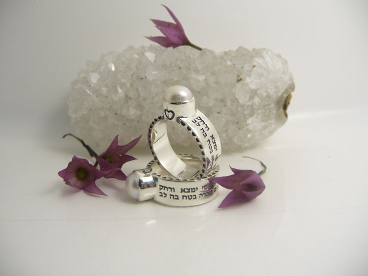 Silver ring Eshet Hail