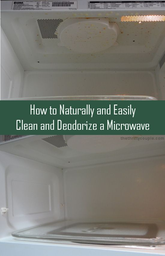 How to deep clean your microwave easily and with natural ingredients.  This process also kills bacteria which is so important when dealing with food!