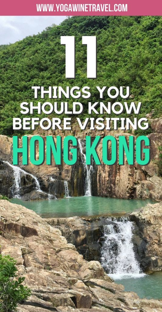 Yogawinetravel.com: 11 Things You Should Know Before Visiting Hong Kong. Hong Kong is one of the most vibrant cities in the world and is a beautiful fusion of East meets West. If you're planning a trip to Hong Kong, here are 11 things about the city that you should know before your visit! Read on for what to do and the best places to visit in Hong Kong.