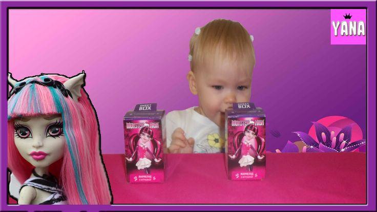 МОНСТЕР ХАЙ распаковка сюрпризов игрушки MONSTER HIGH unboxing the toy s...