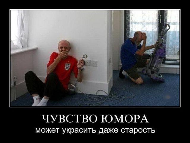 Картинки смешные старость, для