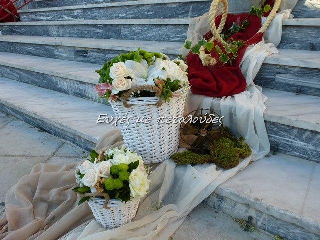 Στολισμός γάμου-βάπτισης με θέμα το αλογάκι