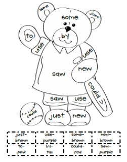 17 best images about kindergarten cvc sight words on pinterest sight word games short a. Black Bedroom Furniture Sets. Home Design Ideas