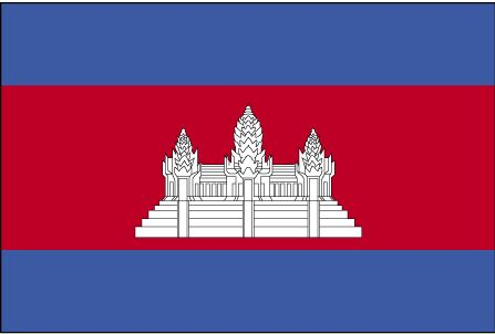 Country Flags: Cambodia Flag