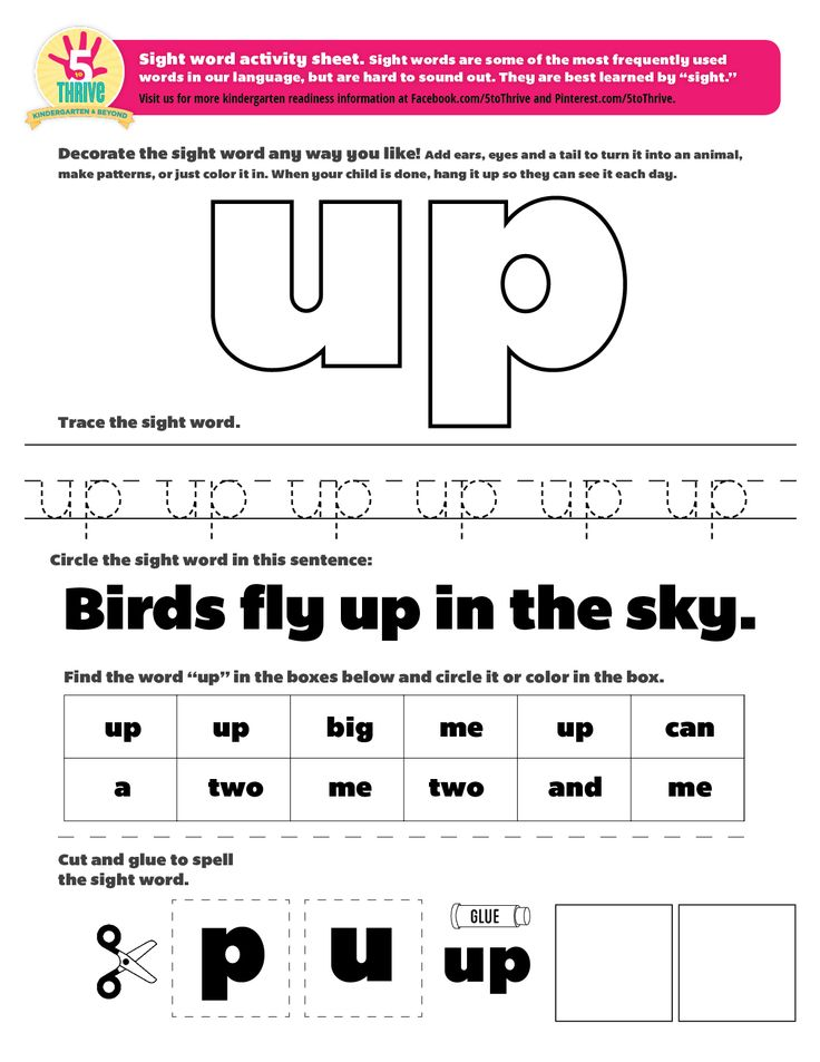 "The sight word this week is ""up"". Sight words are some of ..."
