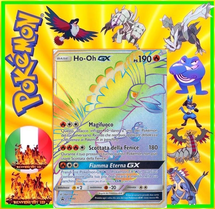 Pokemon, ho oh gx, sm 80, in italiano