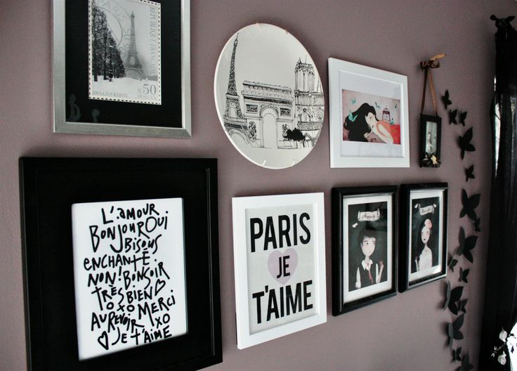 love: A purple accent wall