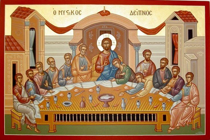 Last Supper by Elias N. Katsaros