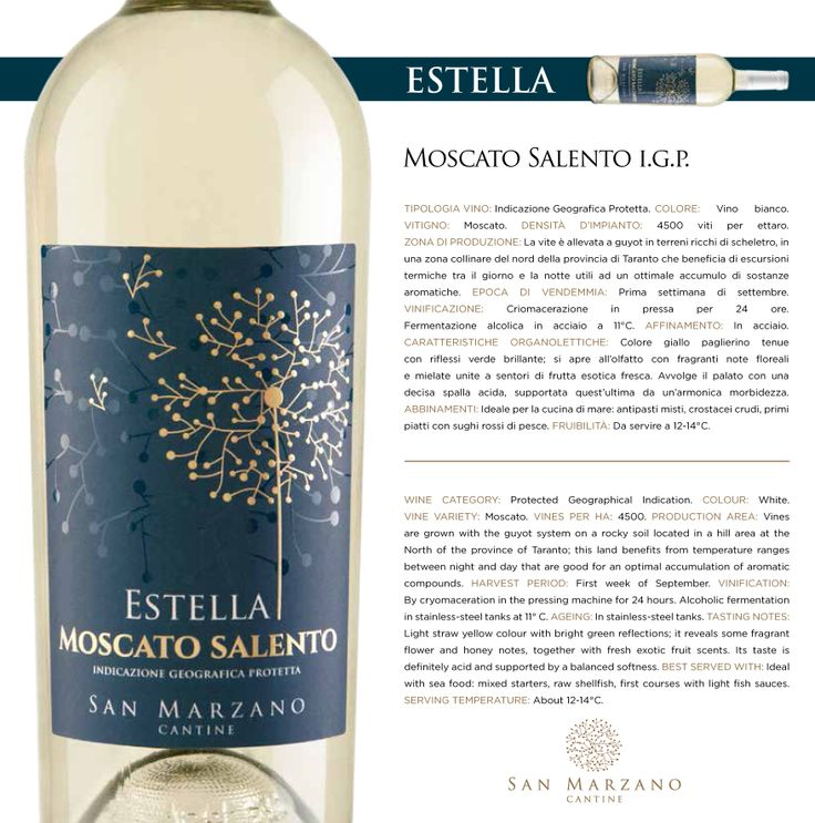 Moscato #Salento I.G.P.:colore paglierino tenue con riflessi verde brillante;si apre all'olfatto con fragranti note floreali e mielateunite a sentori di frutta esotica fresca. Avvolge il palato con una decisa spalla acida, supportata quest'ultima da un'armonica morbidezza. Light straw yellow colour with bright green reflections; it reveals some fragrant flower and honey notes, together with fresh exotic fruit scents.Its taste is definitely acid and supported by a balanced softness. #vino…