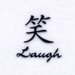 Life in chinese writing