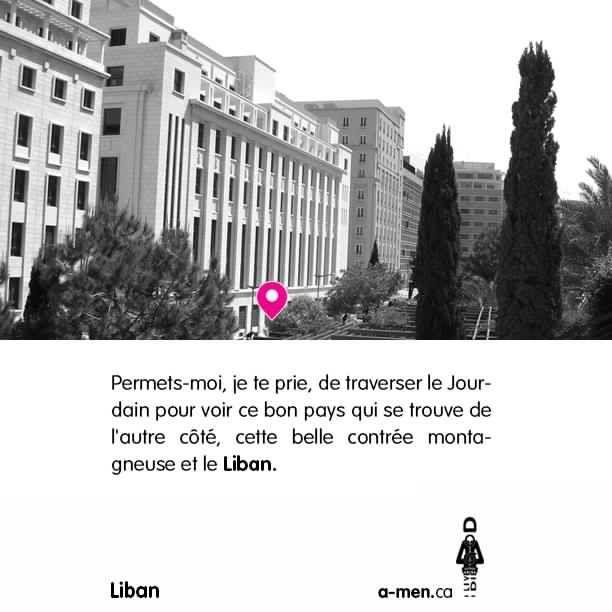 Liban http://www.a-men.ca/ http://www.fb.com/a.men.ca #amen