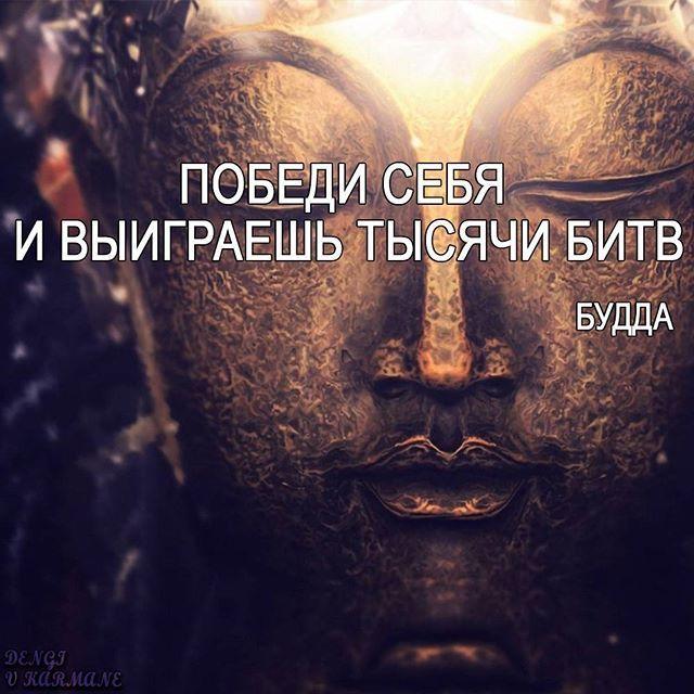 #Будда #Buddha #budda