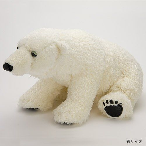 Polar Bear Toys : Colorata polar bear parent stuffed animal plush new best