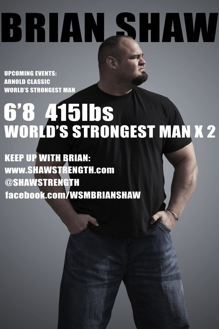 One of the World's Strongest- Brian Shaw  http://www.shawstrength.com
