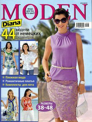 Diana. Moden № 8 (August 2010)