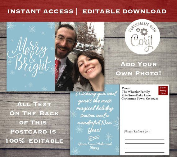 Merry And Bright Christmas Card Printable Holiday Card Last Minute Christmas Car Christmas Photo Card Template Printable Holiday Card Christmas Photo Cards