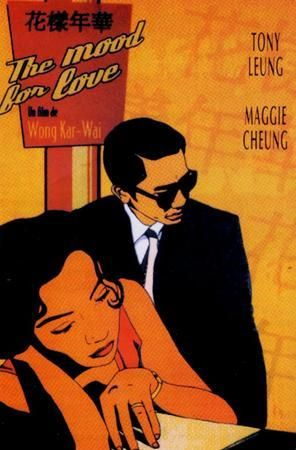 In the mood for love poster.