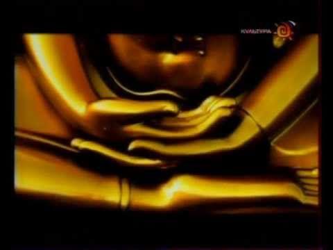 114 Будда Гаутама - YouTube