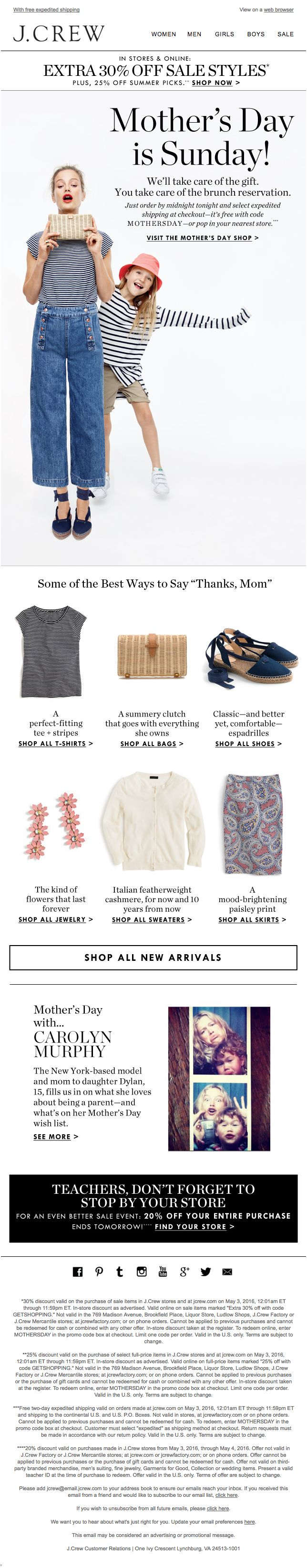 J. Crew Mother's Day email 2016