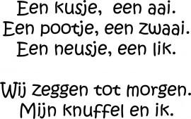 Muursticker Mijn knuffel en ik  www.muurstickerboetiek.nl