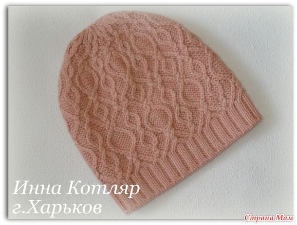 Доброго времени суток! На улице лето, жарко, клубничка краснеет, ягоды-малинки скоро, а у меня зимняя шапка.