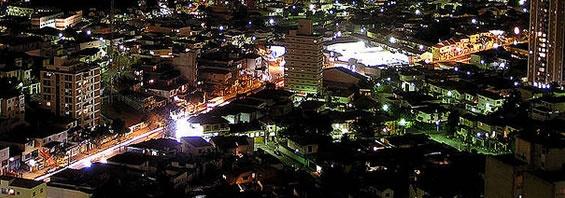 Guia comercial e turístico sobre o bairro da Pompéia na cidade de São Paulo - SP