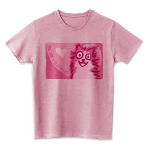 はっぴーばれんたいん♪なワンコ(ピンク) | デザインTシャツ通販 T-SHIRTS TRINITY(Tシャツトリニティ) #Tシャツ #パーカー #犬 #イヌ #バレンタイン #Valentine