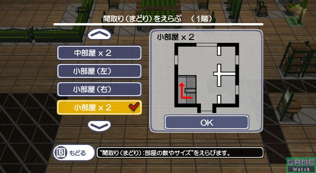 Go Vacation (Wii) Build your own Villa screens - It's like Animal Crossing, sort of - NeoGAF