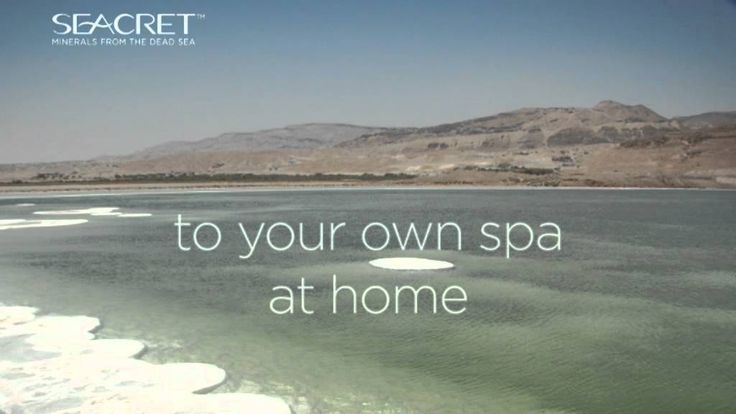 Seacret Minerals From The Dead Sea (+playlist)