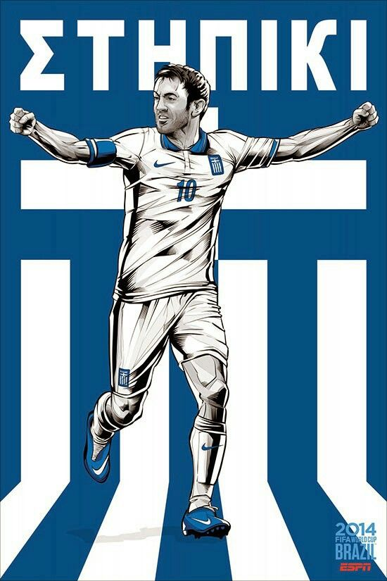 Greece wallpaper for the 2014 World Cup Finals.