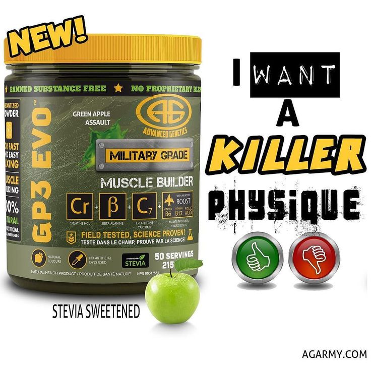 Do you want a KILLER physique?  .  GP3 WILL:  increase muscle growth  boost muscular strength  burn fat  promote skin-bursting pumps  speed recovery times  promote cell volumization  stimulate anabolic hormones  prevent fatigue  improve anaerobic and aero
