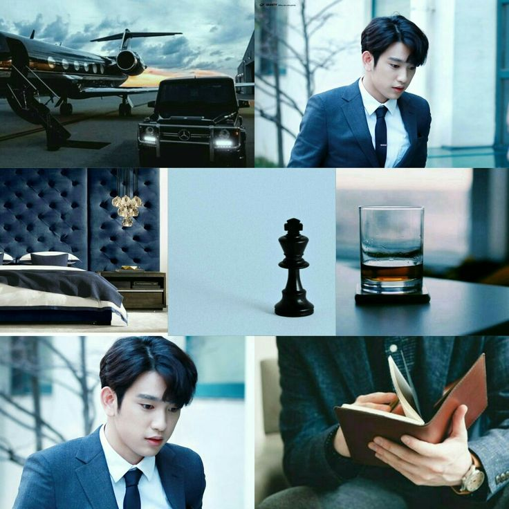 #jinyoung #blue #moodboard #ceo #kpop #mature #manly