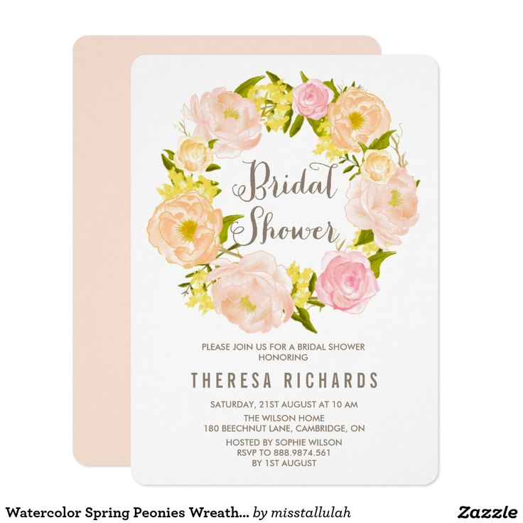 Watercolor Spring Peonies Wreath Bridal Shower