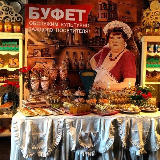 Юбилей - к приему дорогих гостей готовы! Www.grishko.org #Birthdayparty#decor#