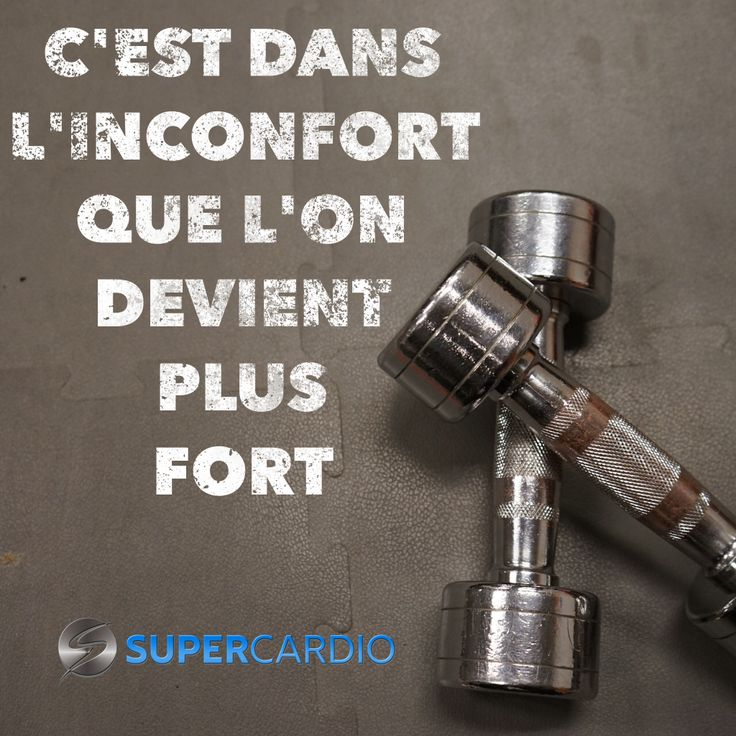 inconfort-plus-fort-supercardio-motivation