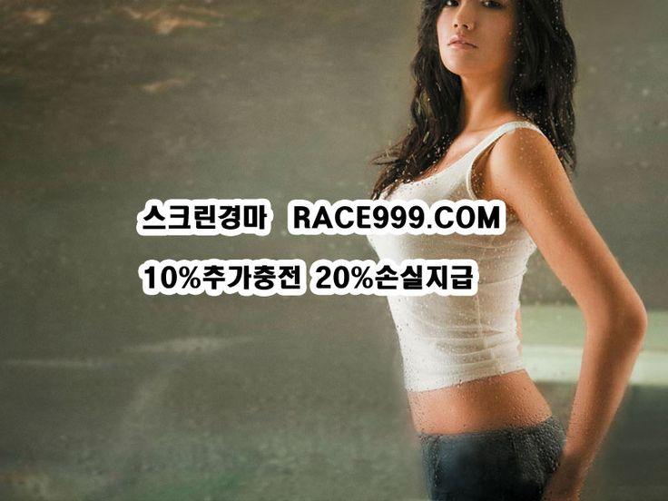 t8e8카지노베팅 (【 MAS77。COM 】) 카지노베팅ノノ(【 MAS77。COM 】)ノノ카지노베팅 t8e8카지노베팅 (【 MAS77。COM 】) 카지노베팅ノノ(【 MAS77。COM 】)ノノ카지노베팅 t8e8카지노베팅 (【 MAS77。COM 】) 카지노베팅ノノ(【 MAS77。COM 】)ノノ카지노베팅