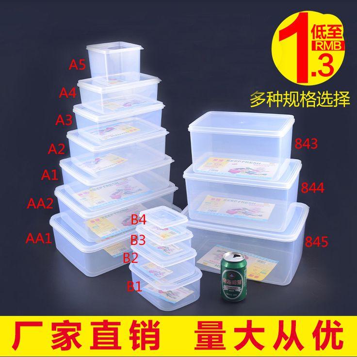 Cheap plastic storage boxes 塑料保鲜盒批发长方形透明冰箱食品收纳盒子储物盒密封冷藏塑料盒-淘宝网