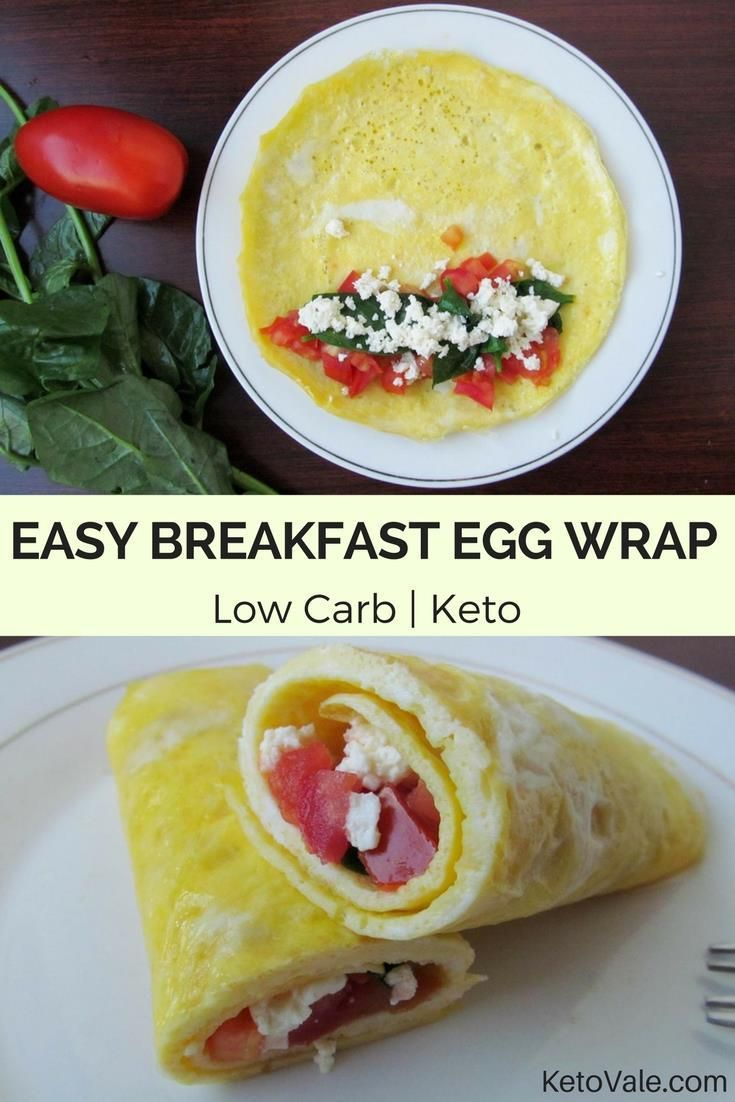 Egg Wrap with Feta Cheese | Recipe | COLLEGE! | Ketogenic ...