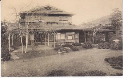 Japanese Publisher Postcard - The Villa of Mr Tokushichi Nomura