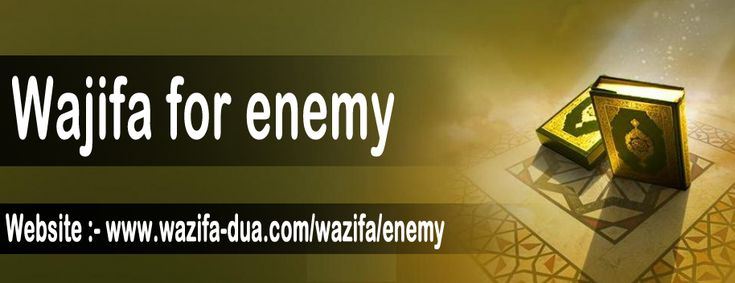 Sure shot wazifa to get Rid of Enemy, and Black Magic. Put All wrongdoings back to your enemy, Get Immediately Rid of Enemy - Defeat Enemy in one go