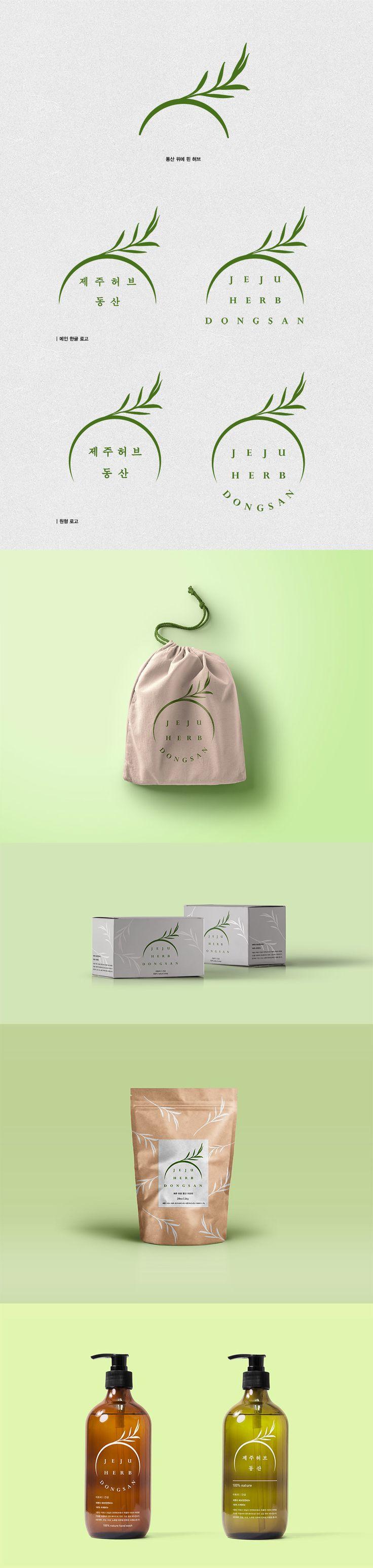 #로고디자인 #로고 #테마파크 #제주 #디자인 #디자이너 #라우드소싱 #레퍼런스 #logo #design 제주테마파크 naneya79님의 작품이 우승작으로 선정되었습니다.