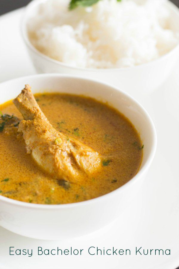 Easy and quick Bachelor Chicken Kurma Curry Recipe - Pressure Cooker Method. Can be put together in less than 30 minutes. With step by step pictures.