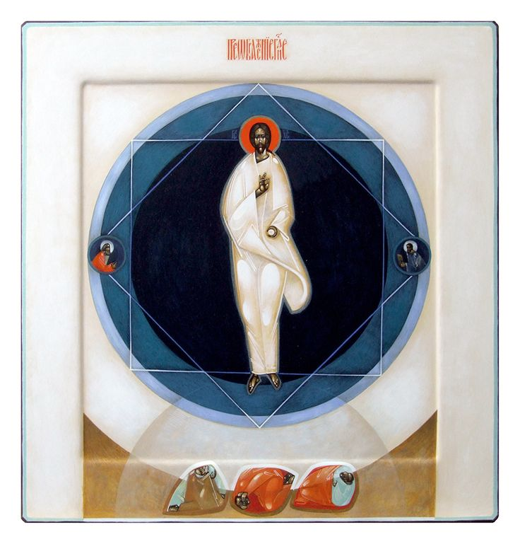 Greta Leśko Transfiguracja