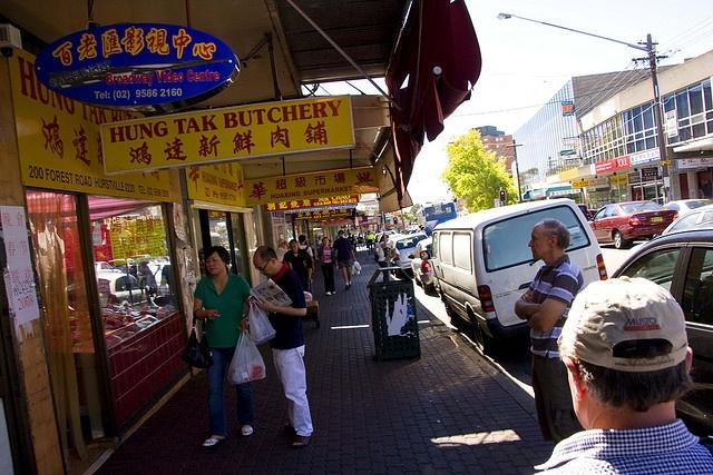 Hurstville, NSW