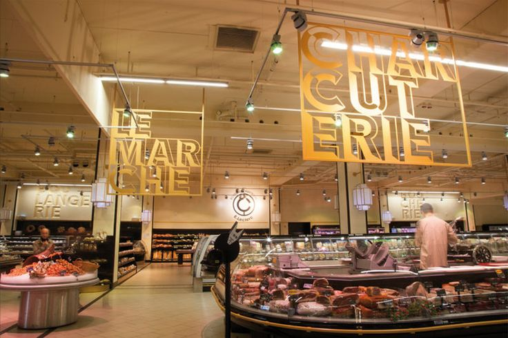 "Art Deco Supermarkets : ""grocery store design"""