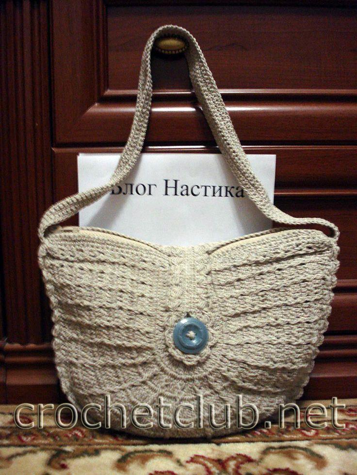 944 best Crochet Bags images on Pinterest | Gehäkelte taschen ...