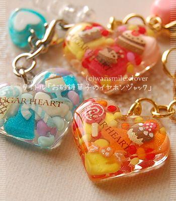 http://www.7kidscollegefund.com/category_s/1222.htm