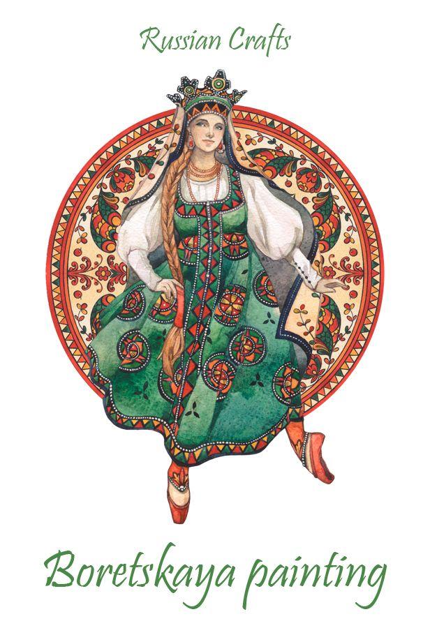 Просмотреть иллюстрациюЛосенко Мила - - Борецкая роспись -. Акварель, обработка в фотошопе